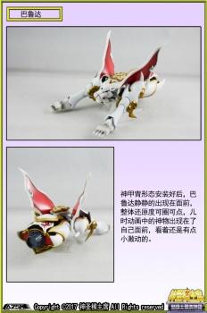 Tenku Senki Shurato (Great Toys / Dasin) - Page 2 FeaVNjFk_t