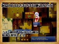 [Hentai RPG] タスマリン洞窟の秘宝