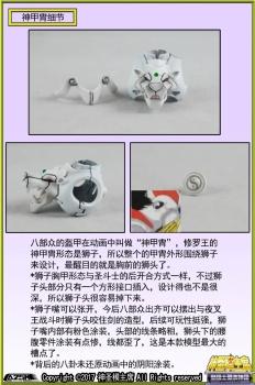 Tenku Senki Shurato (Great Toys / Dasin) - Page 2 8r5953Fu_t