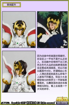 Tenku Senki Shurato (Great Toys / Dasin) - Page 2 0FBhw5HD_t