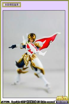 Tenku Senki Shurato (Great Toys / Dasin) - Page 2 Ugrd2whe_t