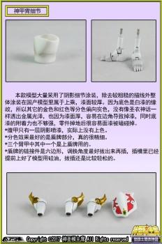 Tenku Senki Shurato (Great Toys / Dasin) - Page 2 IBxgeRR7_t