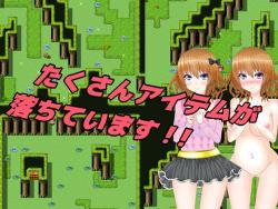[Hentai RPG] 田舎娘ナコの探索物語