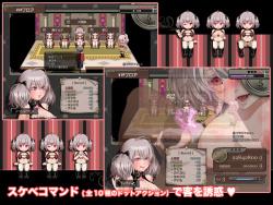[Hentai RPG] Branded AZEL