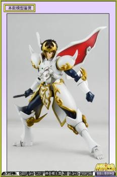 Tenku Senki Shurato (Great Toys / Dasin) - Page 2 MytNBMA5_t
