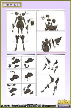 Tenku Senki Shurato (Great Toys / Dasin) - Page 2 SR2yZFlV_t