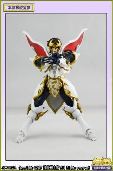 Tenku Senki Shurato (Great Toys / Dasin) - Page 2 E3jxQVid_t