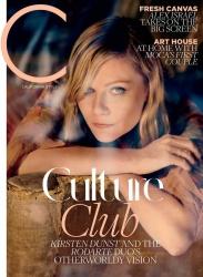 Kirsten Dunst - C California Style Magazine October 2017